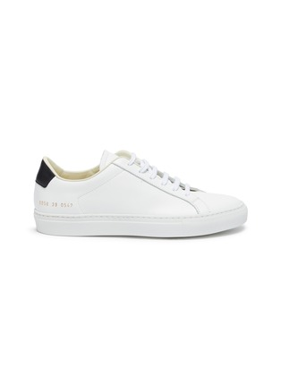 Main View - Click To Enlarge - COMMON PROJECTS -  ''Retro Low' coloured tab leather sneakers