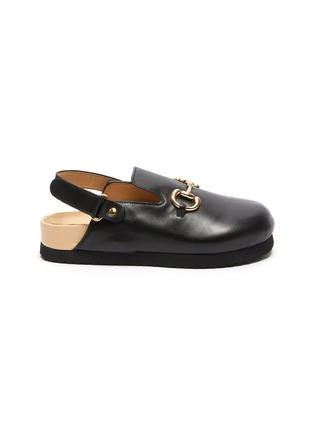 Main View - Click To Enlarge - WINK - 'Custard' Horsebit Detail Slingback Kids Leather Sandals