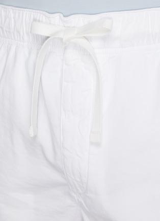 - THEORY - 'Norton' drawstring waist shorts