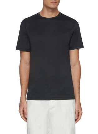Main View - Click To Enlarge - THEORY - Precise' Luxe Cotton Crewneck T-shirt