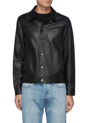 Main View - Click To Enlarge - THEORY - 'Patterson' Leather Jacket