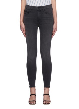 Main View - Click To Enlarge - MOTHER - 'The Looker' ankle fray skinny jeans