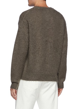 Back View - Click To Enlarge - AURALEE - Brushed Super Kid Mohair Knit Pullover