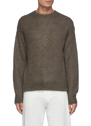 Main View - Click To Enlarge - AURALEE - Brushed Super Kid Mohair Knit Pullover