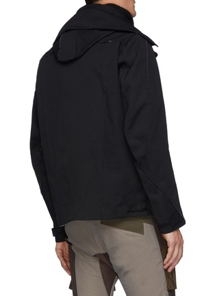 Back View - Click To Enlarge - THE VIRIDI-ANNE - Hooded Double Layered Zip Up Blouson