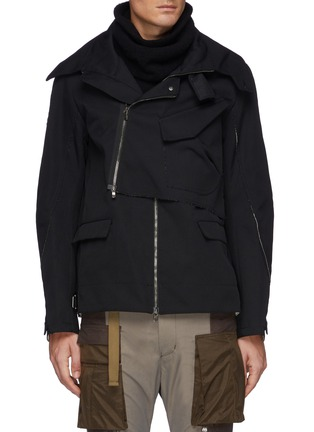 Main View - Click To Enlarge - THE VIRIDI-ANNE - Hooded Double Layered Zip Up Blouson