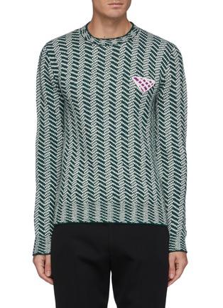 Main View - Click To Enlarge - PRADA - Shetland Jacquard Sweater