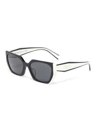 Main View - Click To Enlarge - PRADA - Oversized Angular Acetate Frame Sunglasses
