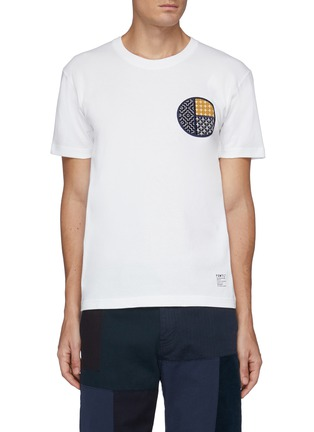Main View - Click To Enlarge - FDMTL - Round Patch T-Shirt