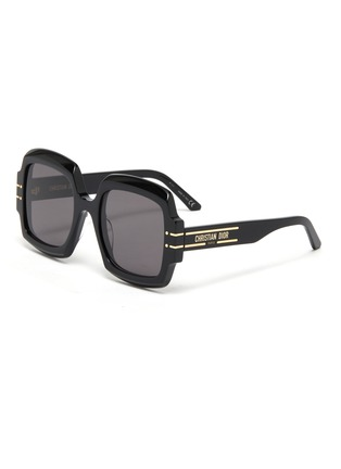 Main View - Click To Enlarge - DIOR - DiorSignature Oversized Square Frame Sunglasses