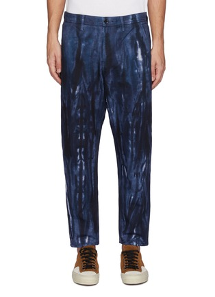 Main View - Click To Enlarge - FDMTL - Tie Dye Cotton Tappered Pants