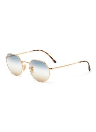 Main View - Click To Enlarge - RAY-BAN - Bi-tonal Gradient Lens Metal Round Frame Sunglasses