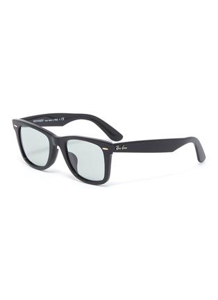 Main View - Click To Enlarge - RAY-BAN - Wayfarer acetate frame sunglasses
