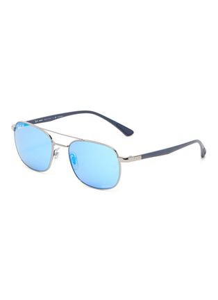 Main View - Click To Enlarge - RAY-BAN - Contrast Temple Double Bridge Metal Frame Sunglasses