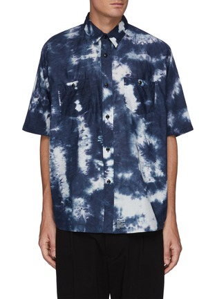 Main View - Click To Enlarge - FDMTL - Tie Dye Short Sleeve Oversized Cotton Shirt