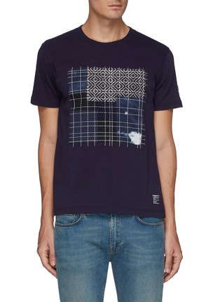 Main View - Click To Enlarge - FDMTL - Sashiko Grid Embroidery Tie Dye Patch Crewneck Cotton T-shirt