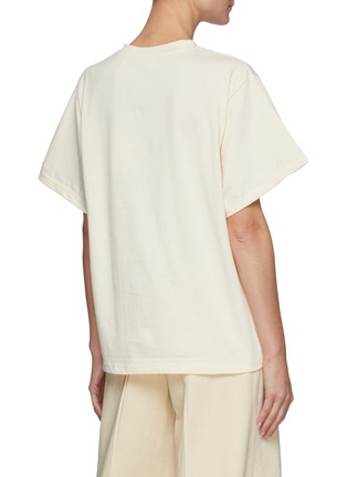Back View - Click To Enlarge - C/MEO COLLECTIVE - Just Thinking' Round Neck T-shirt