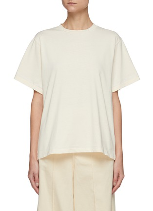 Main View - Click To Enlarge - C/MEO COLLECTIVE - Just Thinking' Round Neck T-shirt