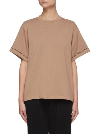 Main View - Click To Enlarge - C/MEO COLLECTIVE - Just Thinking' Logo Embroidered Sleeve Trim Cotton T-shirt
