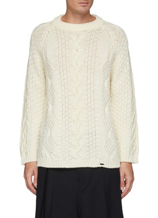 Main View - Click To Enlarge - MAISON MARGIELA - Cable Patterned Wool Sweater With Distressed Hem