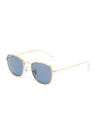 Main View - Click To Enlarge - RAY-BAN - Square Metal Frame Junior Sunglasses