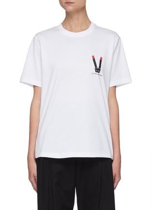 Main View - Click To Enlarge - VICTORIA, VICTORIA BECKHAM - Lipstick logo print T-shirt