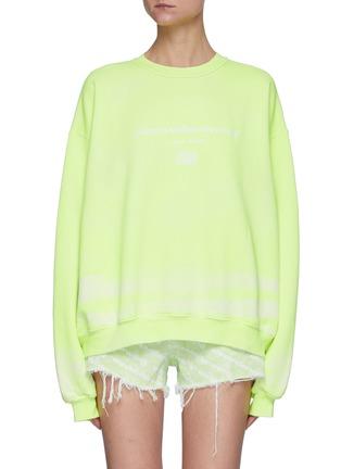 Main View - Click To Enlarge - ALEXANDERWANG - Terry' Garment Dye Sweatshirt