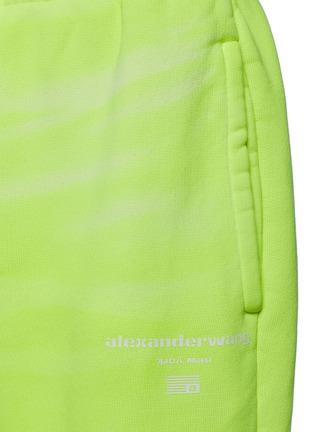 - ALEXANDERWANG - Garment Dye Terry Cotton Drawstring Sweatpants
