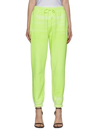 Main View - Click To Enlarge - ALEXANDERWANG - Garment Dye Terry Cotton Drawstring Sweatpants