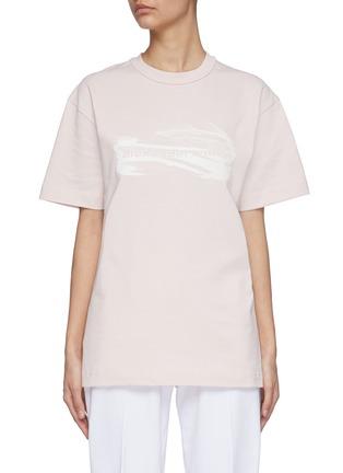 Main View - Click To Enlarge - ALEXANDERWANG - Soap Suds T-Shirt
