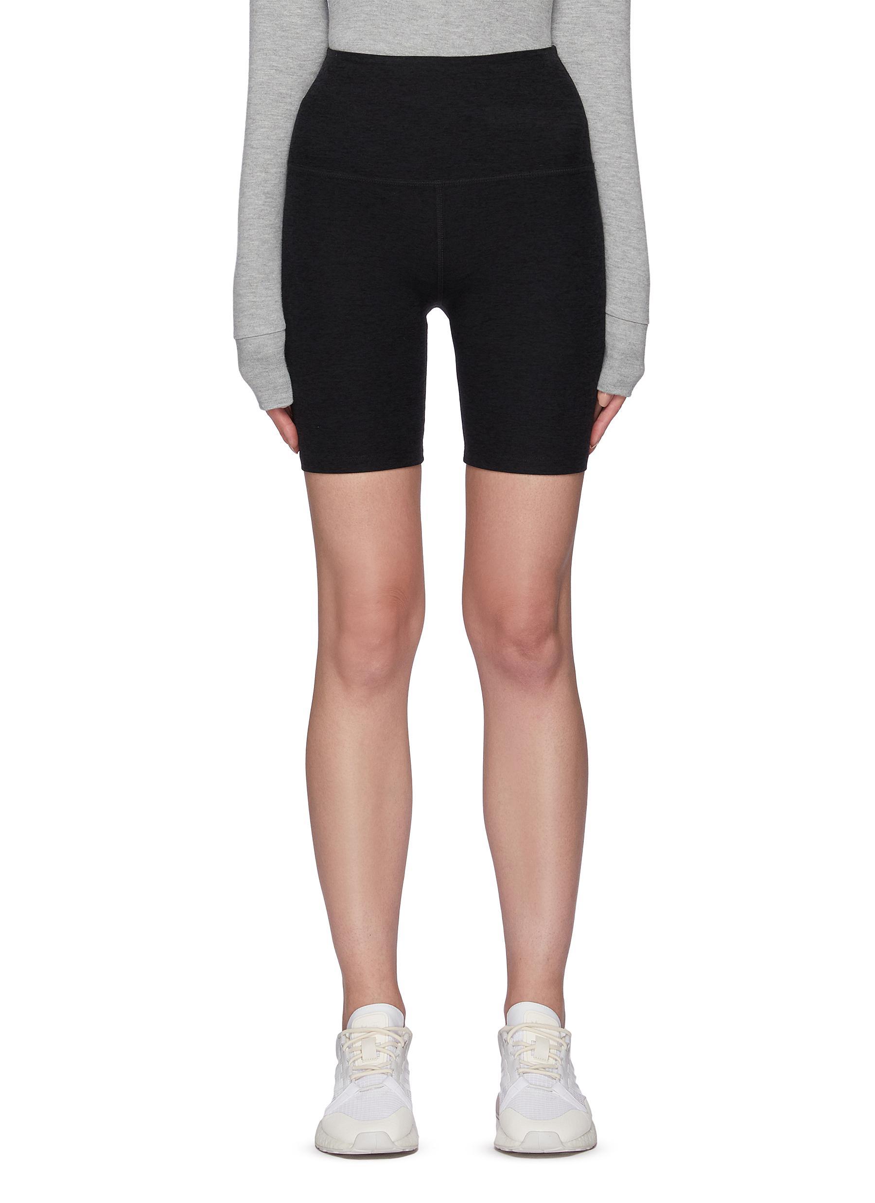 Spacedye High Rise Biker Shorts