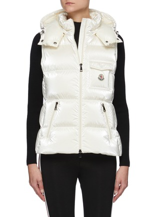 Main View - Click To Enlarge - MONCLER - Diotis' Logo Patch Hooded Down Gilet