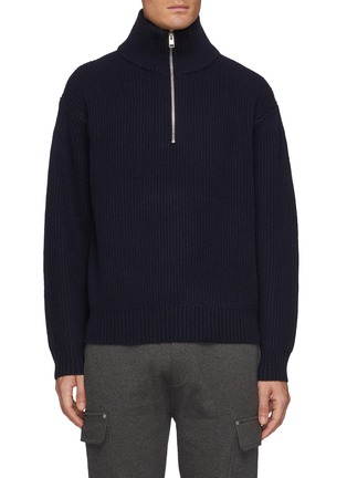 Main View - Click To Enlarge - FRAME DENIM - The Essential' Half Zipped Turtleneck Ribbed Wool Knit Sweater