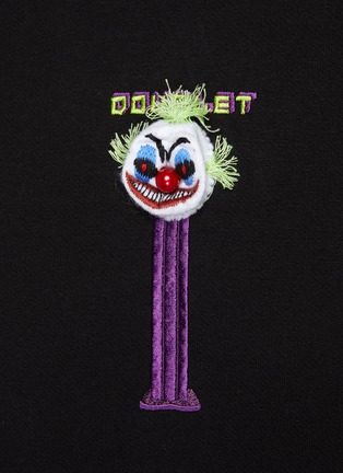 - DOUBLET - Front Puppet Embroidery Hoodie