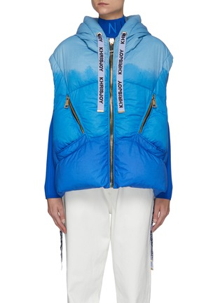 Main View - Click To Enlarge - KHRISJOY - Puff Khris' Drawstring Hooded Tie Dye Puffer Vest