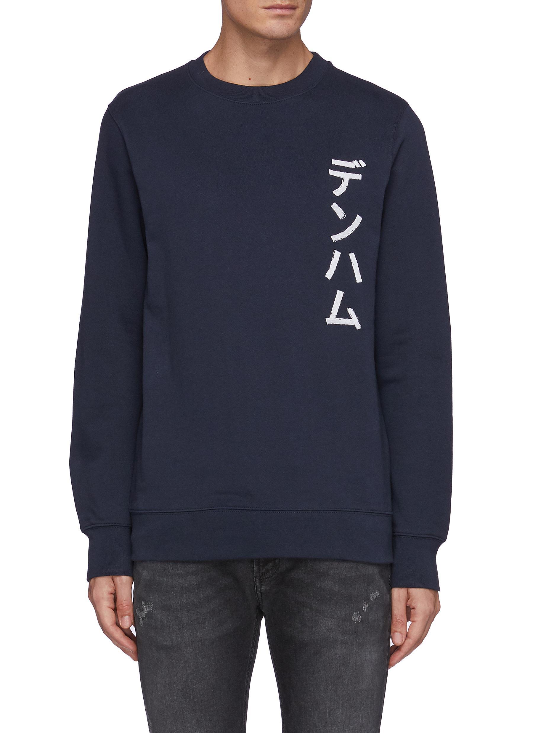 Japanese Font Branded Cotton Sweatshirt