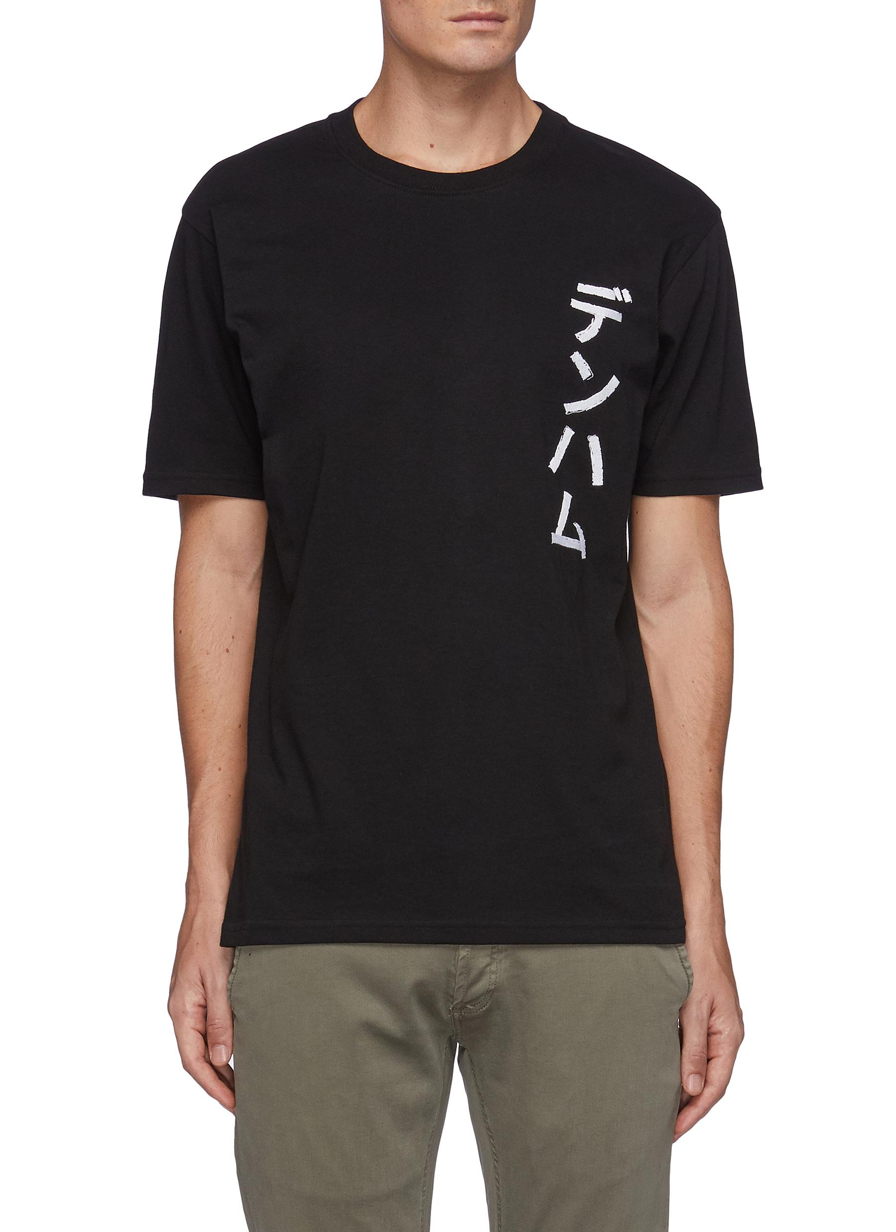 Japanese Font Branded Cotton Crewneck T-Shirt
