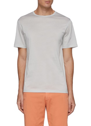 Main View - Click To Enlarge - THEORY - 'Precise' crewneck luxe cotton T-shirt
