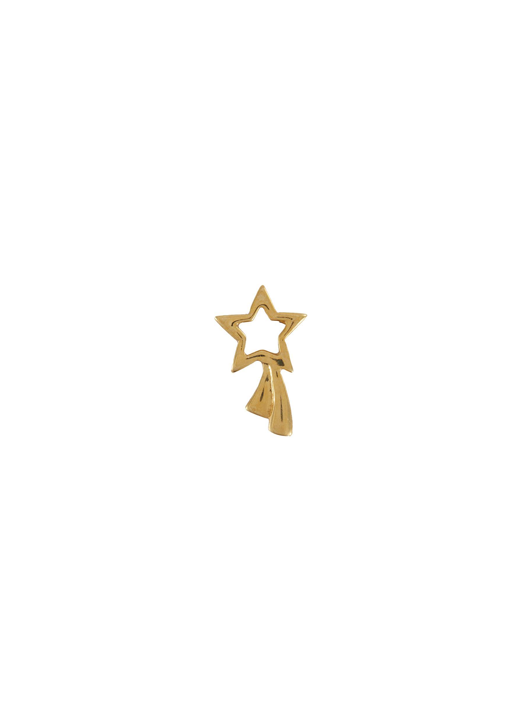 'Shooting Star' 18k Gold Charm