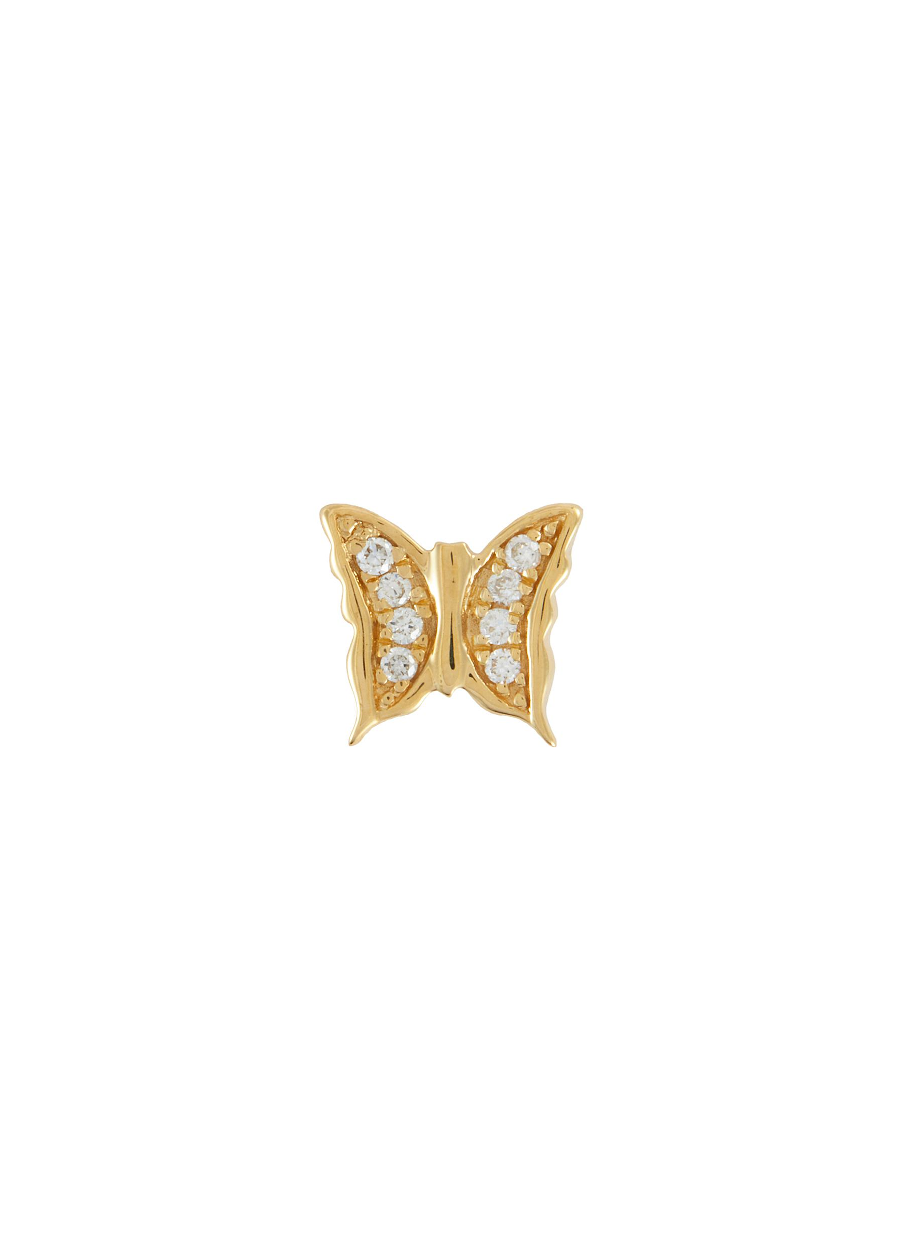 Diamond 18k Gold Butterfly Charm