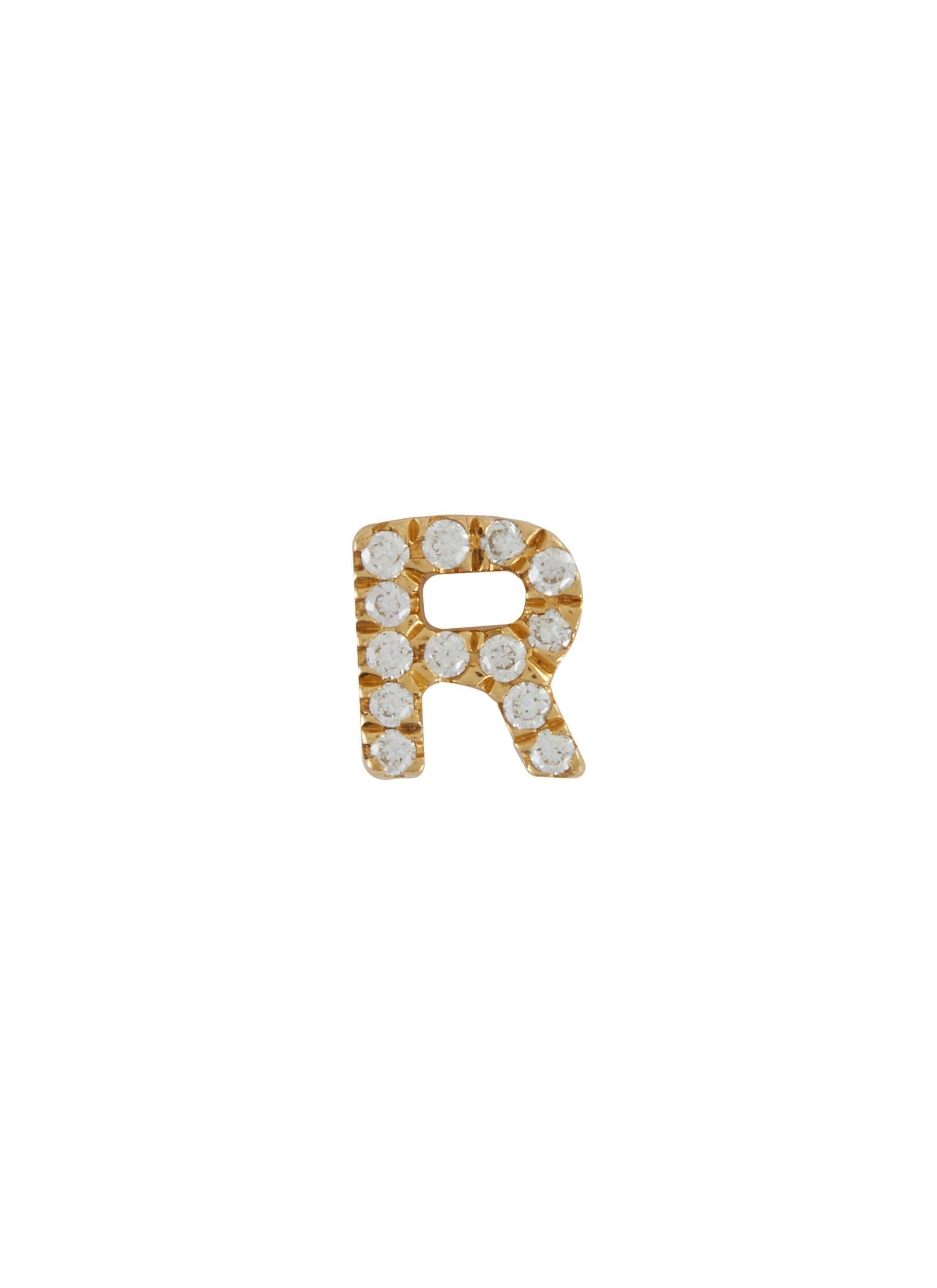 Diamond 18k Gold Letter R Charm