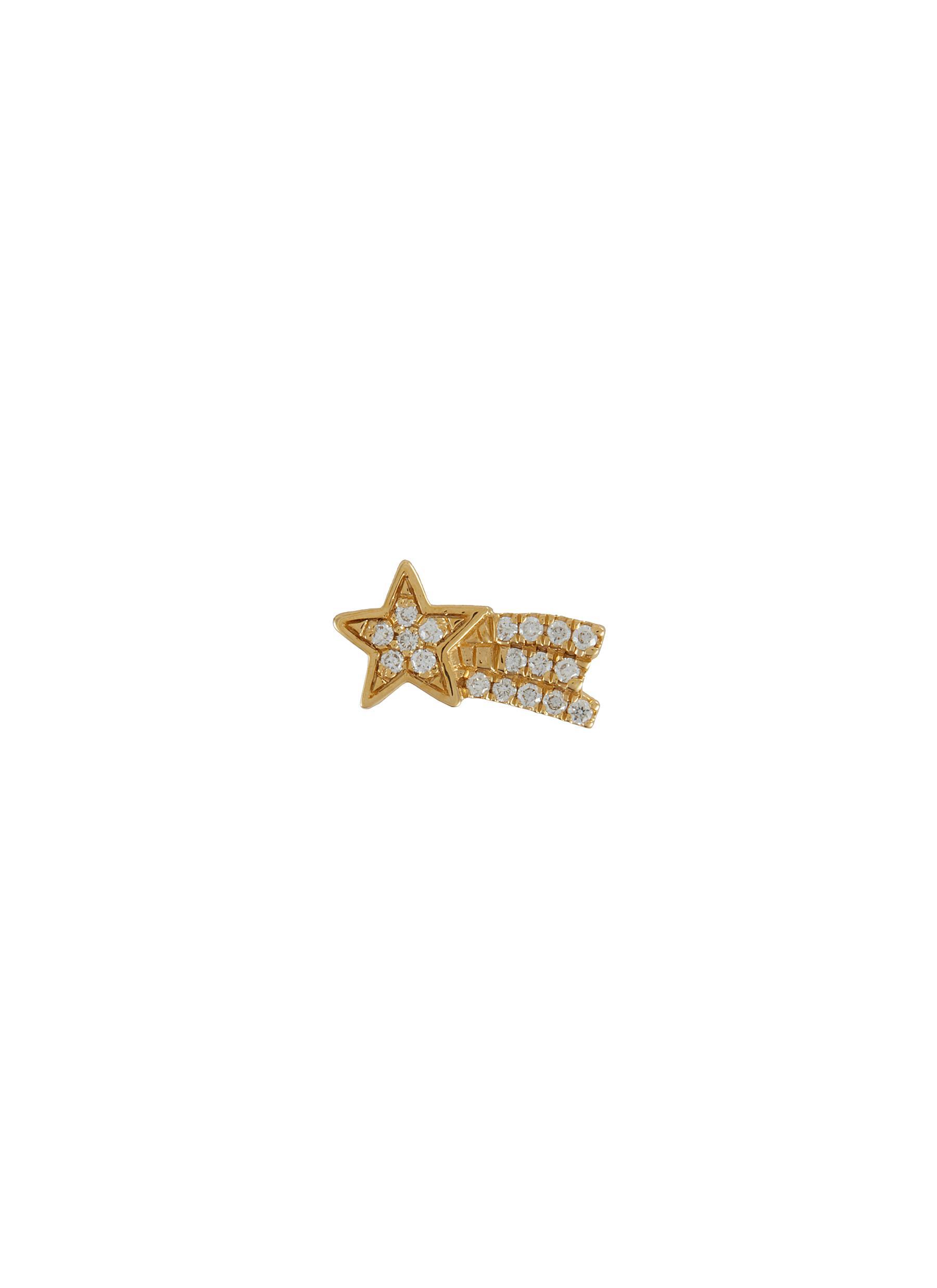 Shooting Star Diamond 18k Yellow Gold Charm