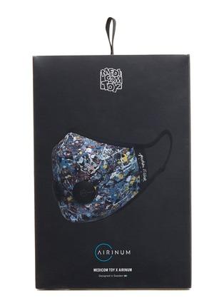 Main View - Click To Enlarge - AIRINUM - x Medicom Toy Urban Air Mask 2.0 Medium – Blue