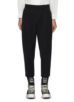 Main View - Click To Enlarge - RE: BY MAISON SANS TITRE - Pleated Tappered Pants