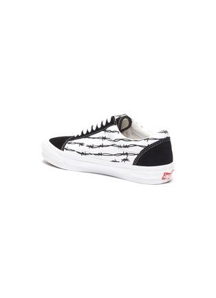 - VANS - 'Old Skool' barb wire low top sneakers