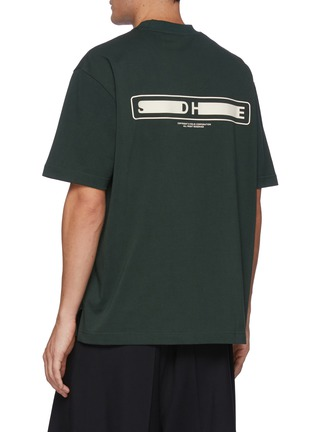Back View - Click To Enlarge - SOLID HOMME - Logo back T-shirt