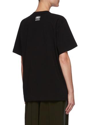 Back View - Click To Enlarge - SACAI - Unisex Eric Haze T-shirt