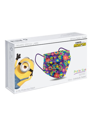 Main View - Click To Enlarge - PRIVATE STOCK LABS - Petite Protective Face Mask Pack of 10 — Minions Purple