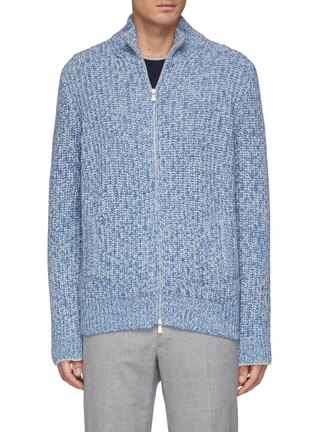 Main View - Click To Enlarge - BRUNELLO CUCINELLI - Zipped Ribbed Wool Cardigan