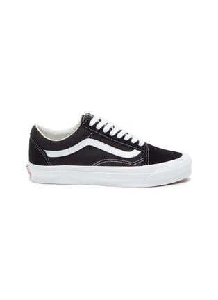 Main View - Click To Enlarge - VANS - OG Old Skool LX' Low Top Lace Up Sneaker